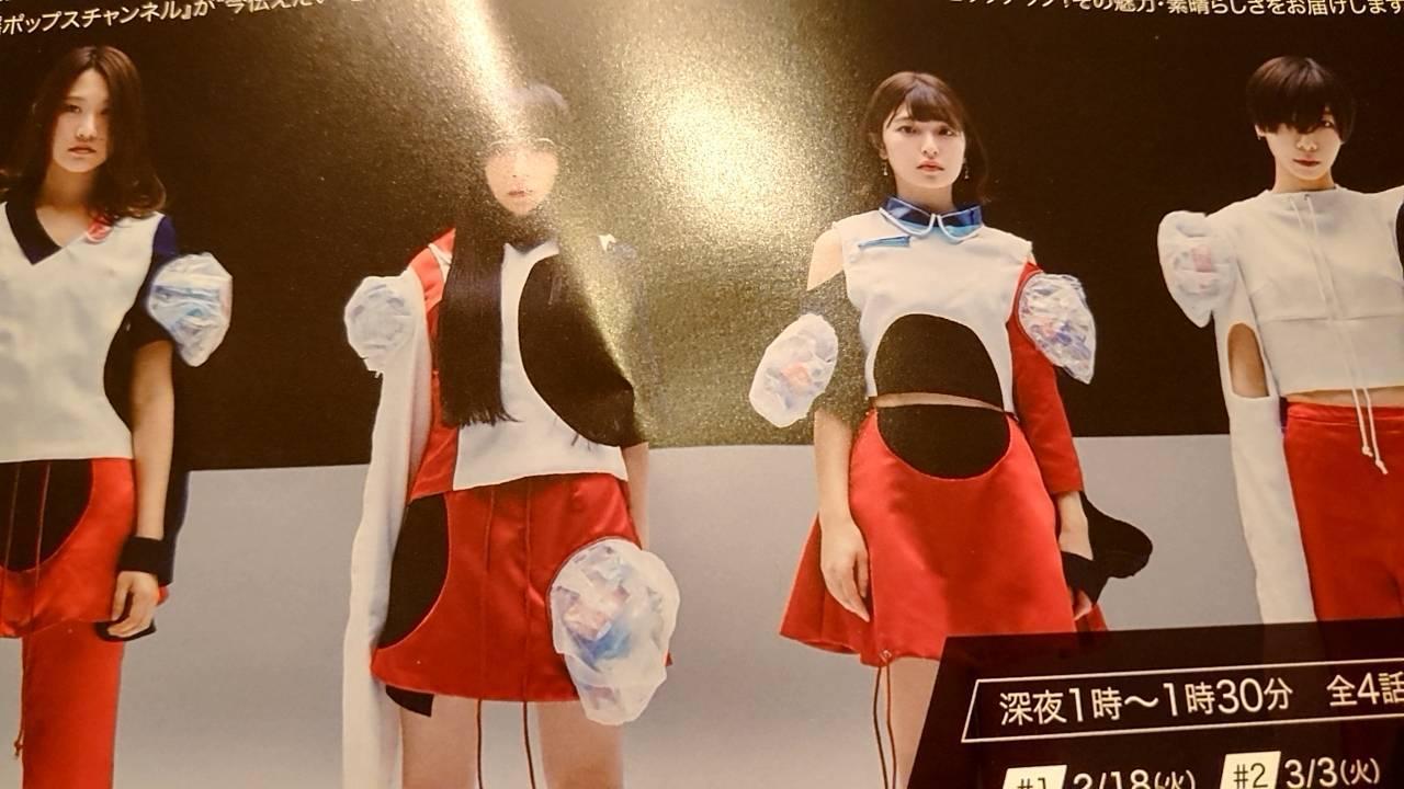 「Maison book girlコンサート」_a0075684_10095382.jpg