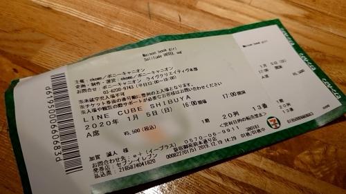 「Maison book girlコンサート」_a0075684_10095486.jpg