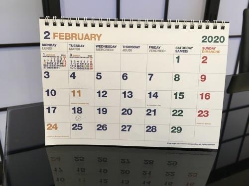 手帳ー新年の予定表_f0347891_17033694.jpeg