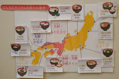【南砂園】食育 ~お正月料理~_a0267292_14291272.png