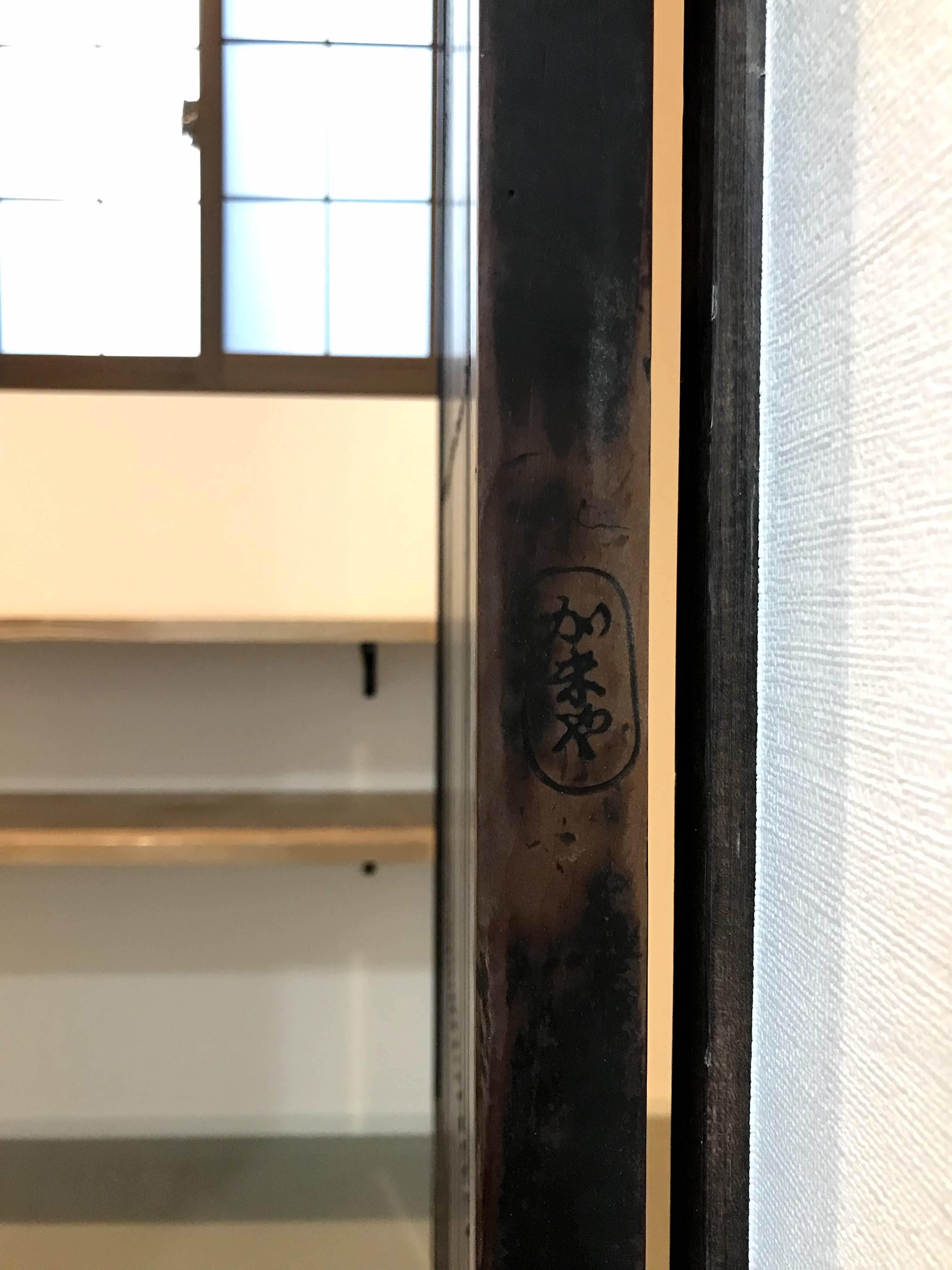 墨田区東向島の民泊計画_a0117794_16285004.jpg