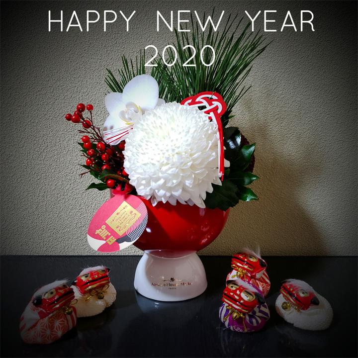 あけましておめでとうございます!(大阪での年末年始♡)_d0224894_16391773.jpg