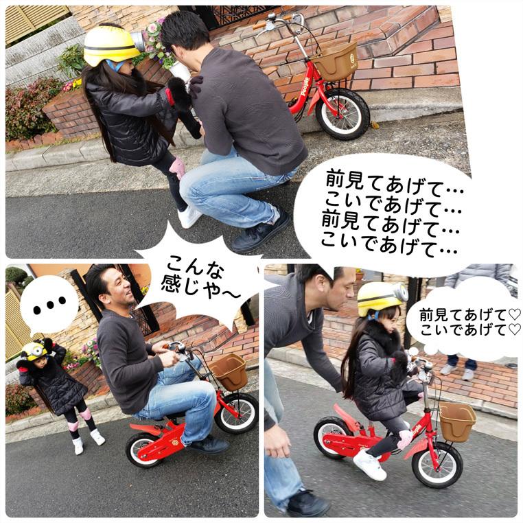 あけましておめでとうございます!(大阪での年末年始♡)_d0224894_17180281.jpg