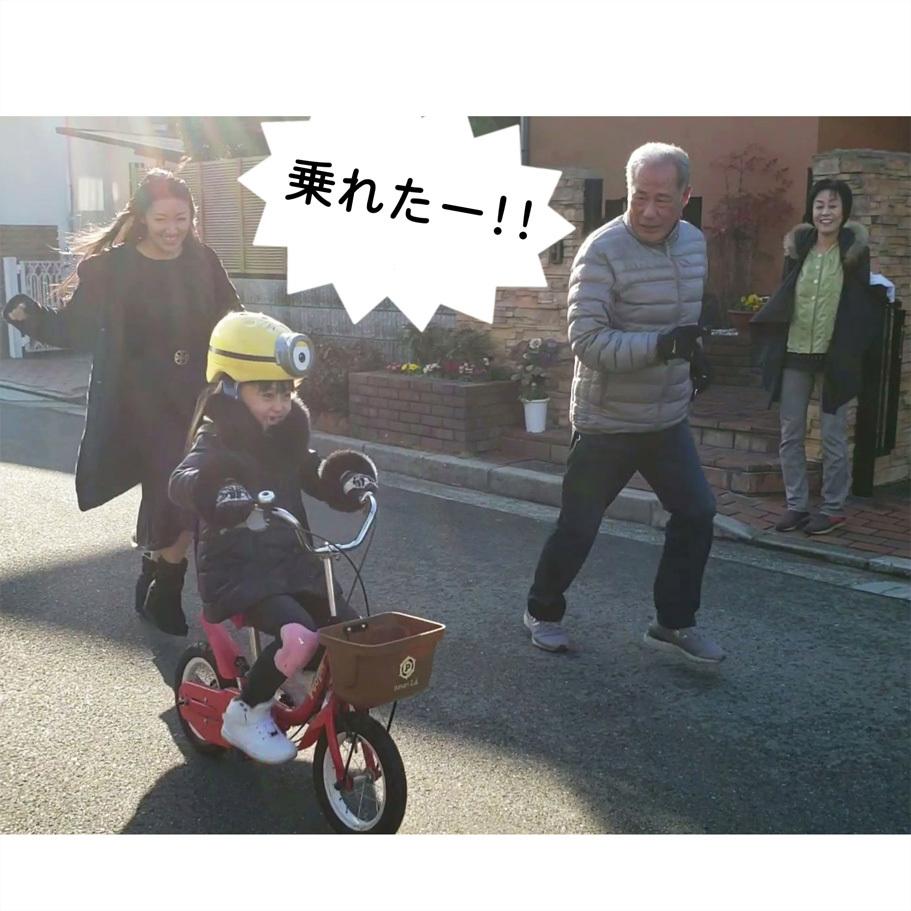 あけましておめでとうございます!(大阪での年末年始♡)_d0224894_17202362.jpg