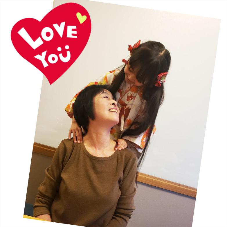 あけましておめでとうございます!(大阪での年末年始♡)_d0224894_18081924.jpg