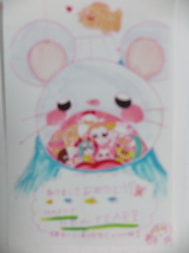 孫娘・小学校5年生の年賀状_c0075701_22405071.jpg