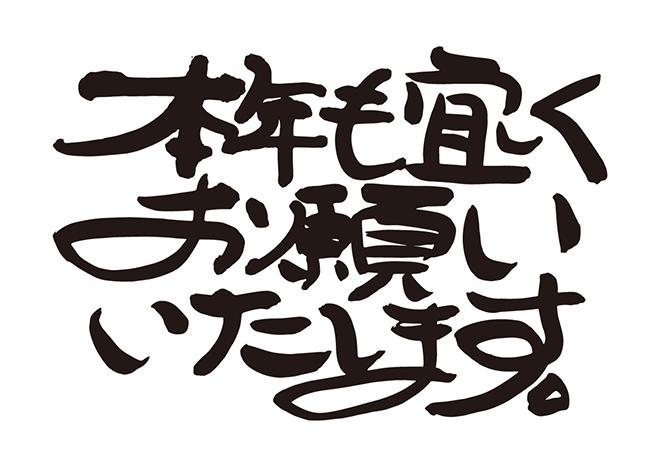 1月7日(火)☆TOMMYアウトレット☆あゆブログ(*˙˘˙*) 2020年もよろしくお願い致します♡自社ローン・ローンサポートならお任せください✨_b0127002_18023867.jpg