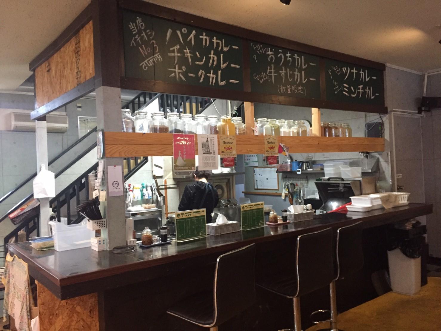 カレー食堂 ボヌール   おうちカレー_e0115904_04351153.jpg
