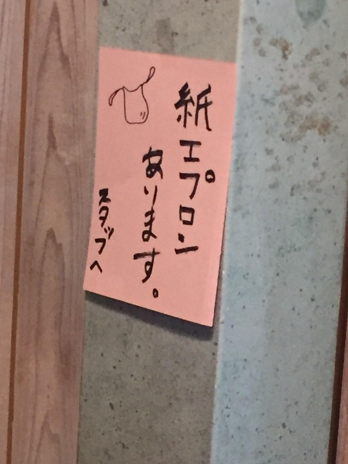 カレー食堂 ボヌール   おうちカレー_e0115904_04453508.jpg