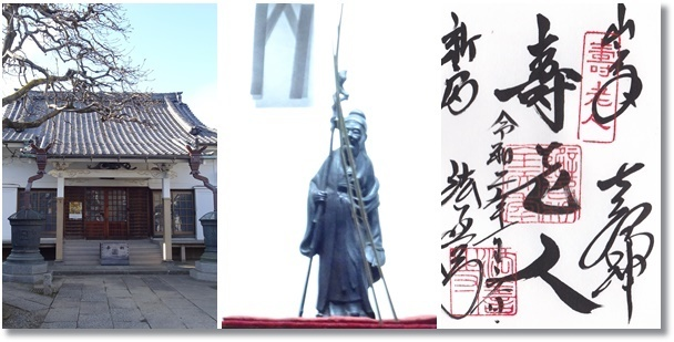 七福神巡り_c0051105_22093111.jpg