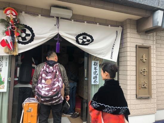 日蓮宗のお寺さんにて_e0303005_14201533.jpg