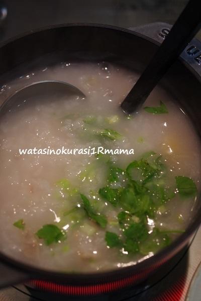 七草がゆ♪_c0365711_08583206.jpg