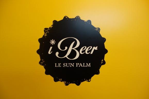 i Beer LE SUN PALMでディナー_e0230011_17120639.jpg
