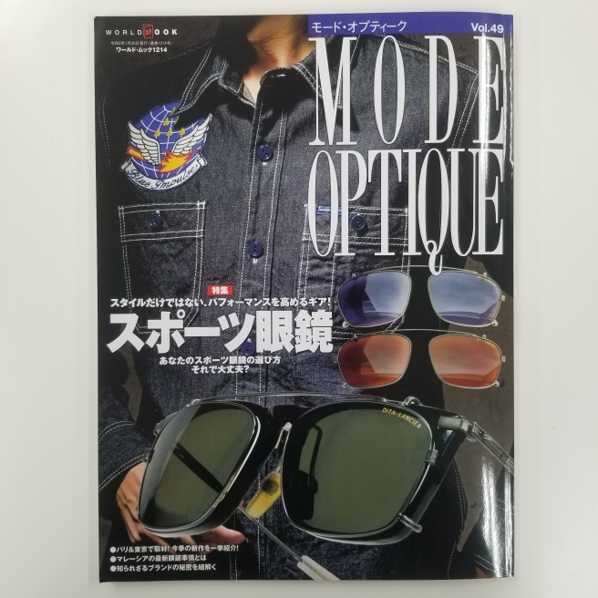 最新号MODE OPTIQUE Vol.49 P88を見て下さい!_f0191715_15223118.jpg