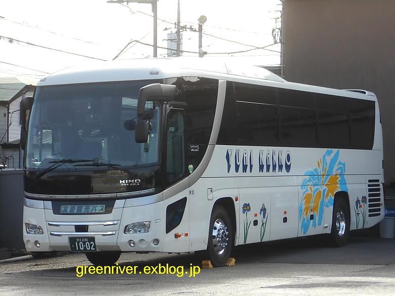 友愛観光バス く1002_e0004218_20162973.jpg