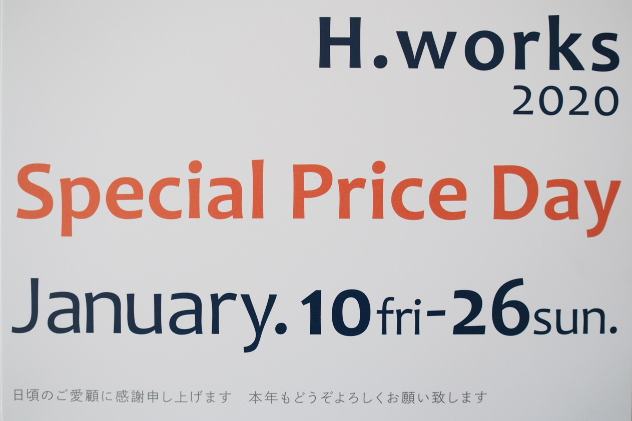 2020 Special Price Day_b0206421_18333762.jpg