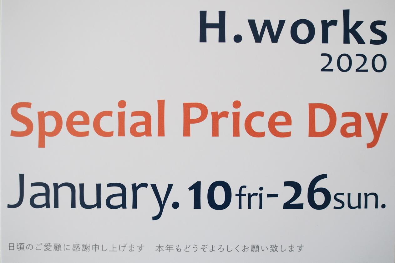 2020 Special Price Day_b0206421_18333762.jpg
