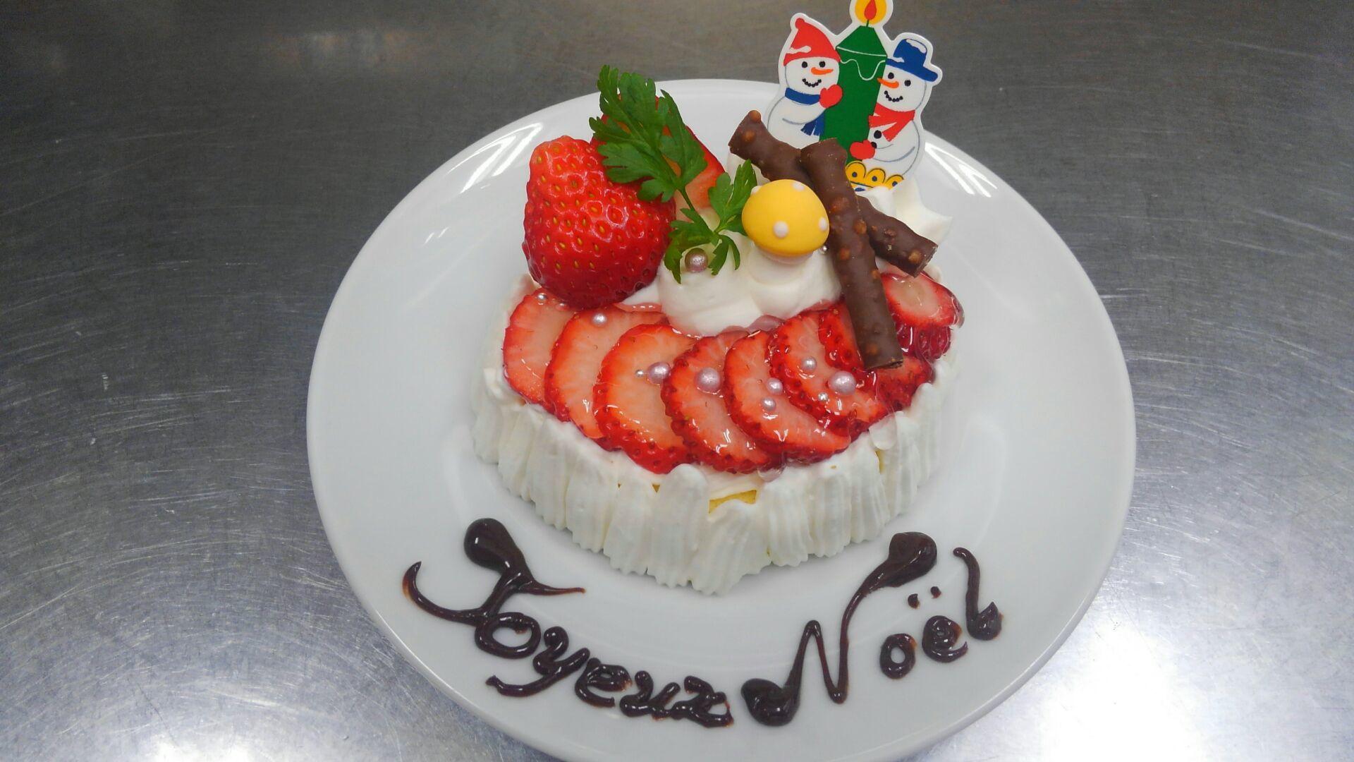クリスマスケーキと元日の朝食_b0251421_13581706.jpg