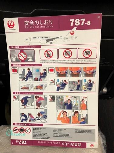 JAL ホノルル便 エコノミークラス 往路 2019_e0158121_11582287.jpg