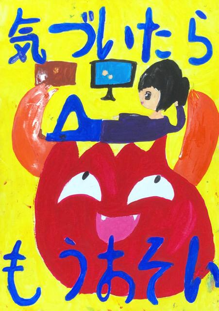 稲沢市内の小学生、冬休みの宿題、防火ポスター1。_f0373324_16022295.jpg
