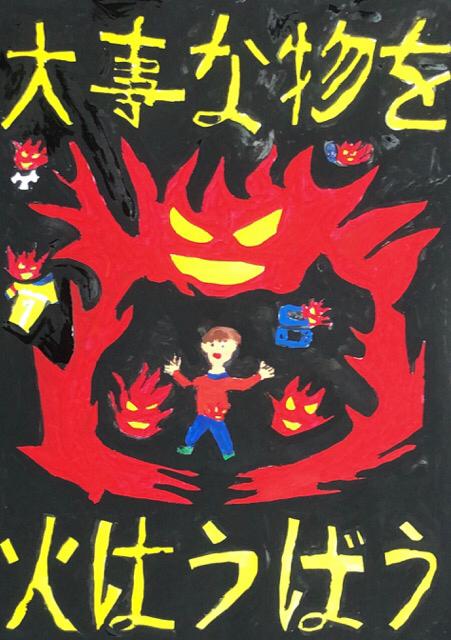 稲沢市内の小学生、冬休みの宿題、防火ポスター1。_f0373324_16022518.jpg