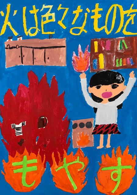 稲沢市内の小学生、防火ポスター2_f0373324_16155657.jpg