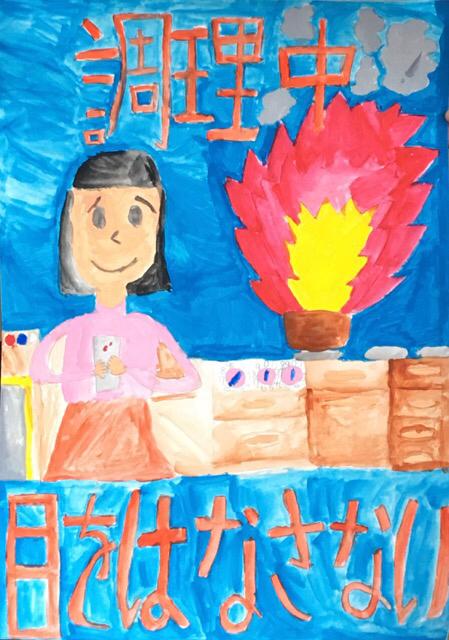 稲沢市内の小学生、防火ポスター2_f0373324_16195070.jpg