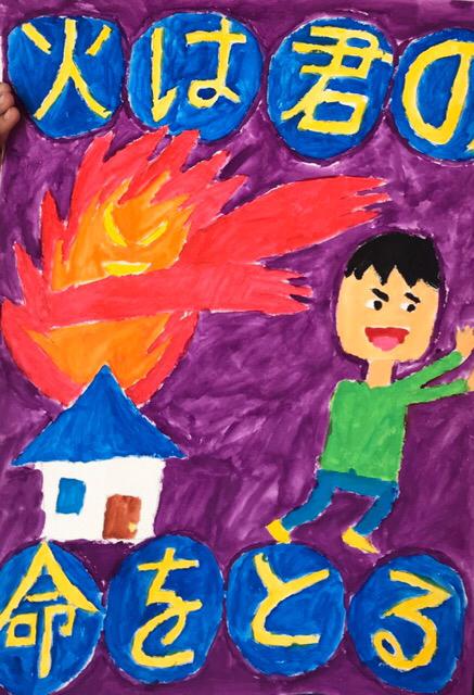 稲沢市内の小学生、防火ポスター2_f0373324_16195138.jpg