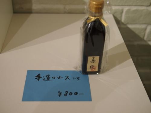 女優・二宮さよ子 書展がスタートしました!_e0195325_19020707.jpg