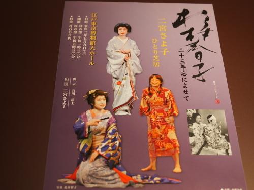 女優・二宮さよ子 書展がスタートしました!_e0195325_19030329.jpg