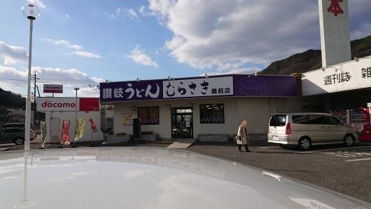 年末年始の飲食事情( 2019→2020 )_d0030026_01052876.jpg