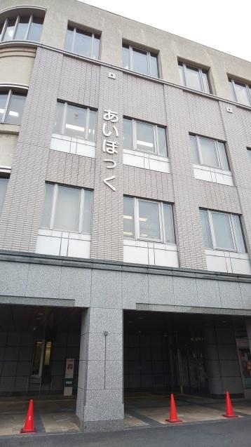 昭島市親子料理教室_c0124528_18593069.jpg