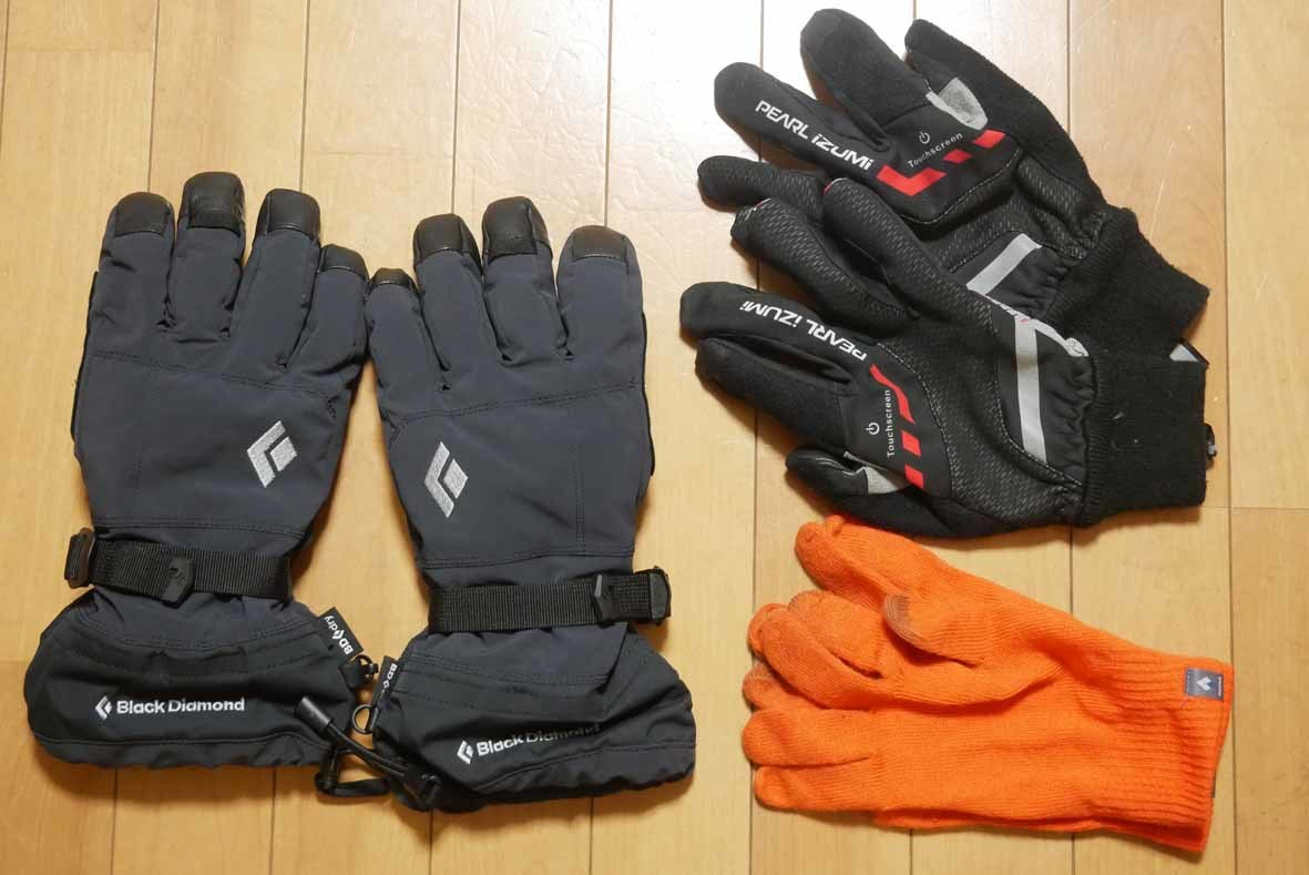 冬の北海道キャンプツーリング〜装備編〜_d0211129_20020516.jpg