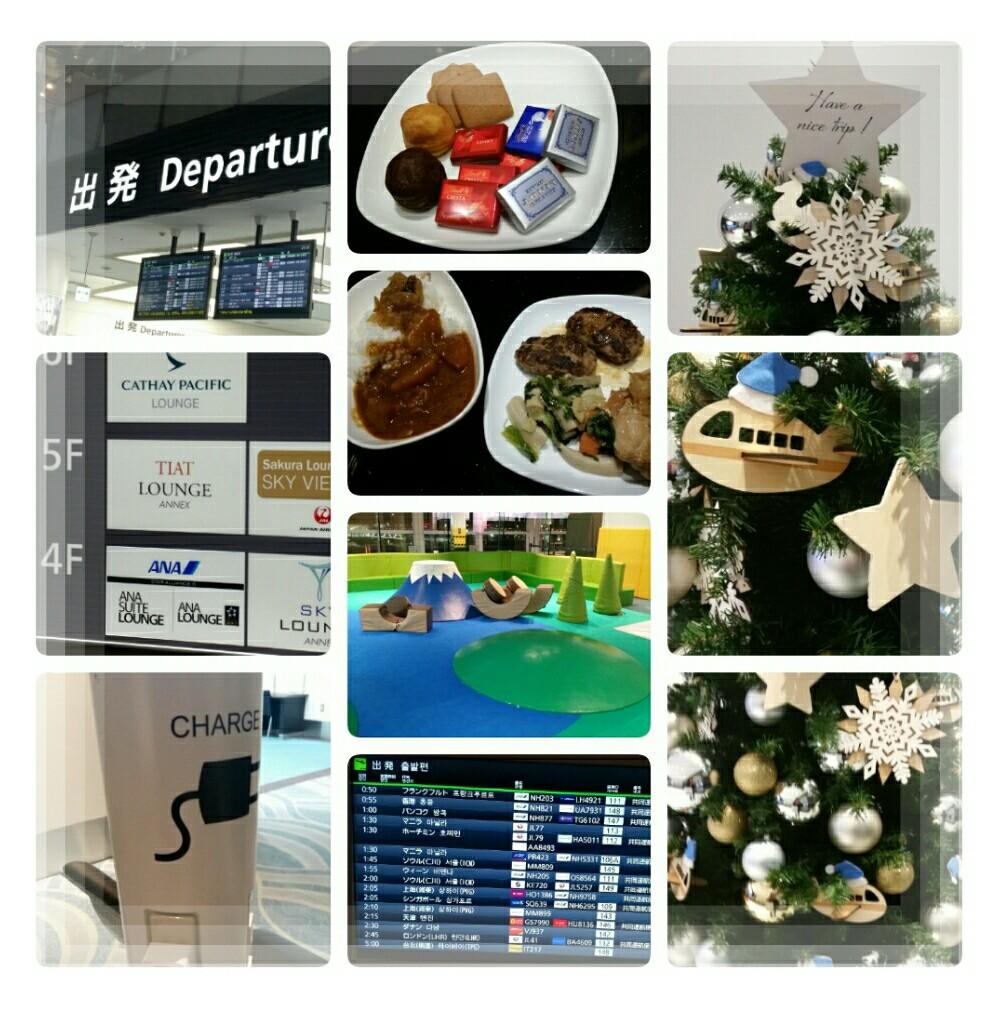2019年12月 いつもと変わらない香港旅行♪【その1】_d0219834_20335670.jpg
