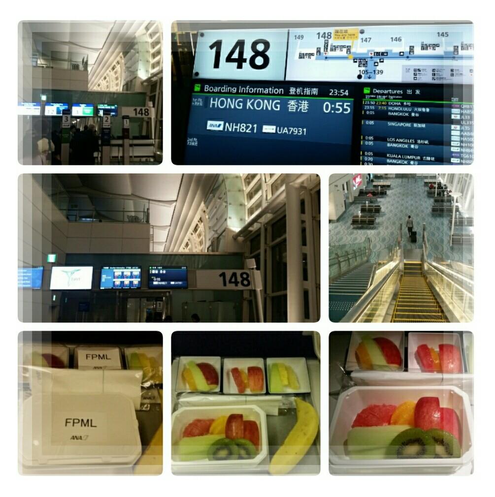 2019年12月 いつもと変わらない香港旅行♪【その1】_d0219834_20335770.jpg