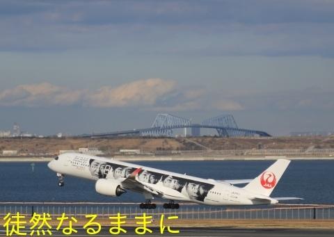 20th  ARASHI  THANKS  JET_d0285540_20065714.jpg