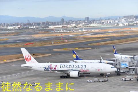 20th  ARASHI  THANKS  JET_d0285540_20300797.jpg