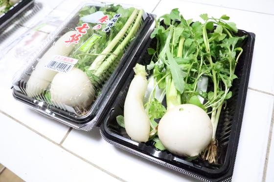 お食事 ~ 七草粥御膳 ~_e0222340_15424879.jpg