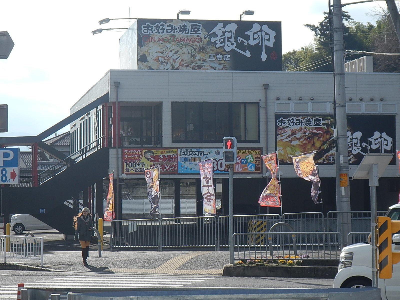 新春サイクリング_a0386742_16251615.jpg
