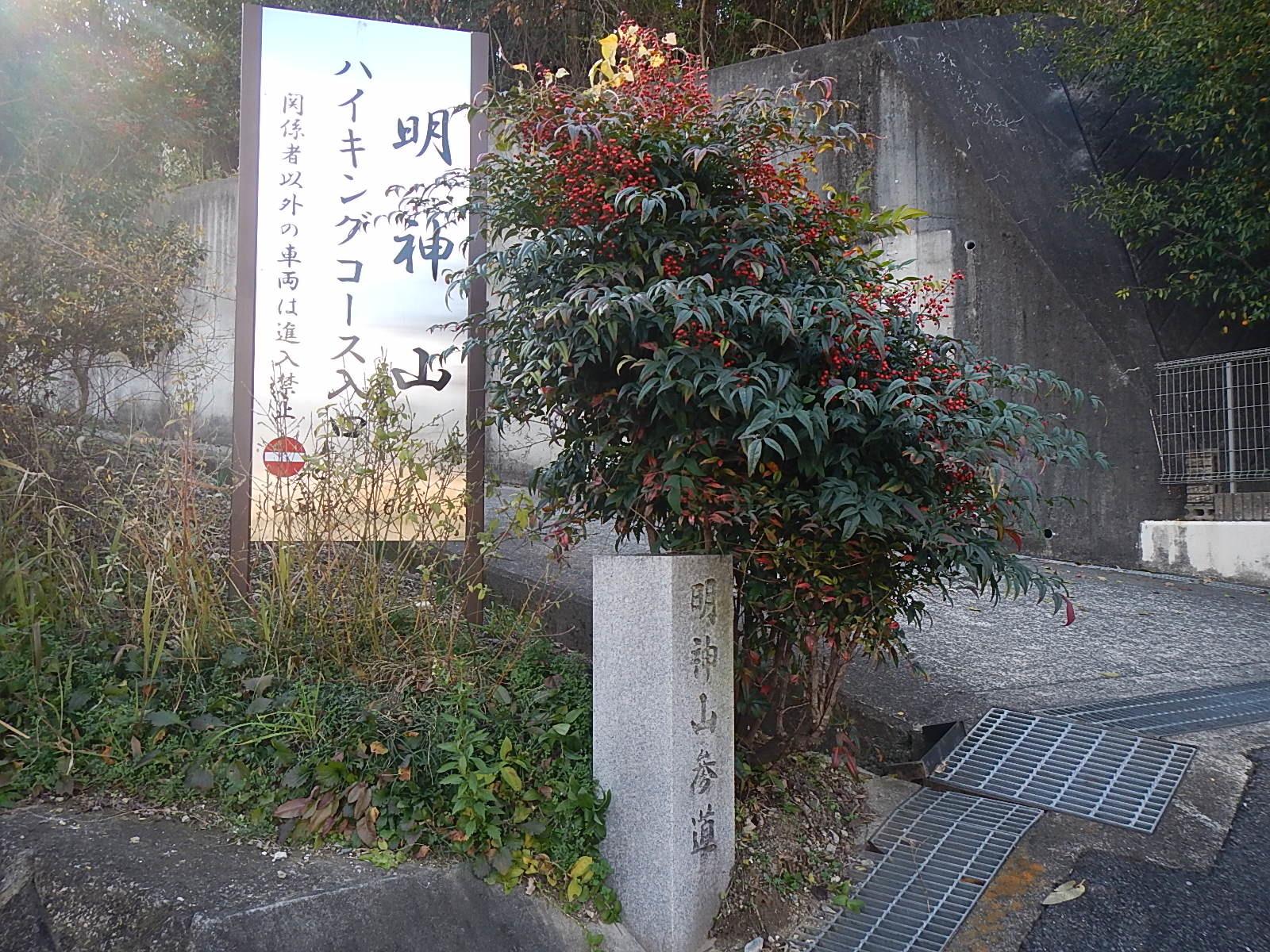 新春サイクリング_a0386742_16282721.jpg