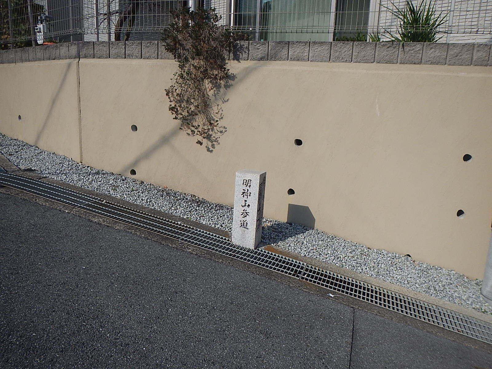 新春サイクリング_a0386742_16283009.jpg
