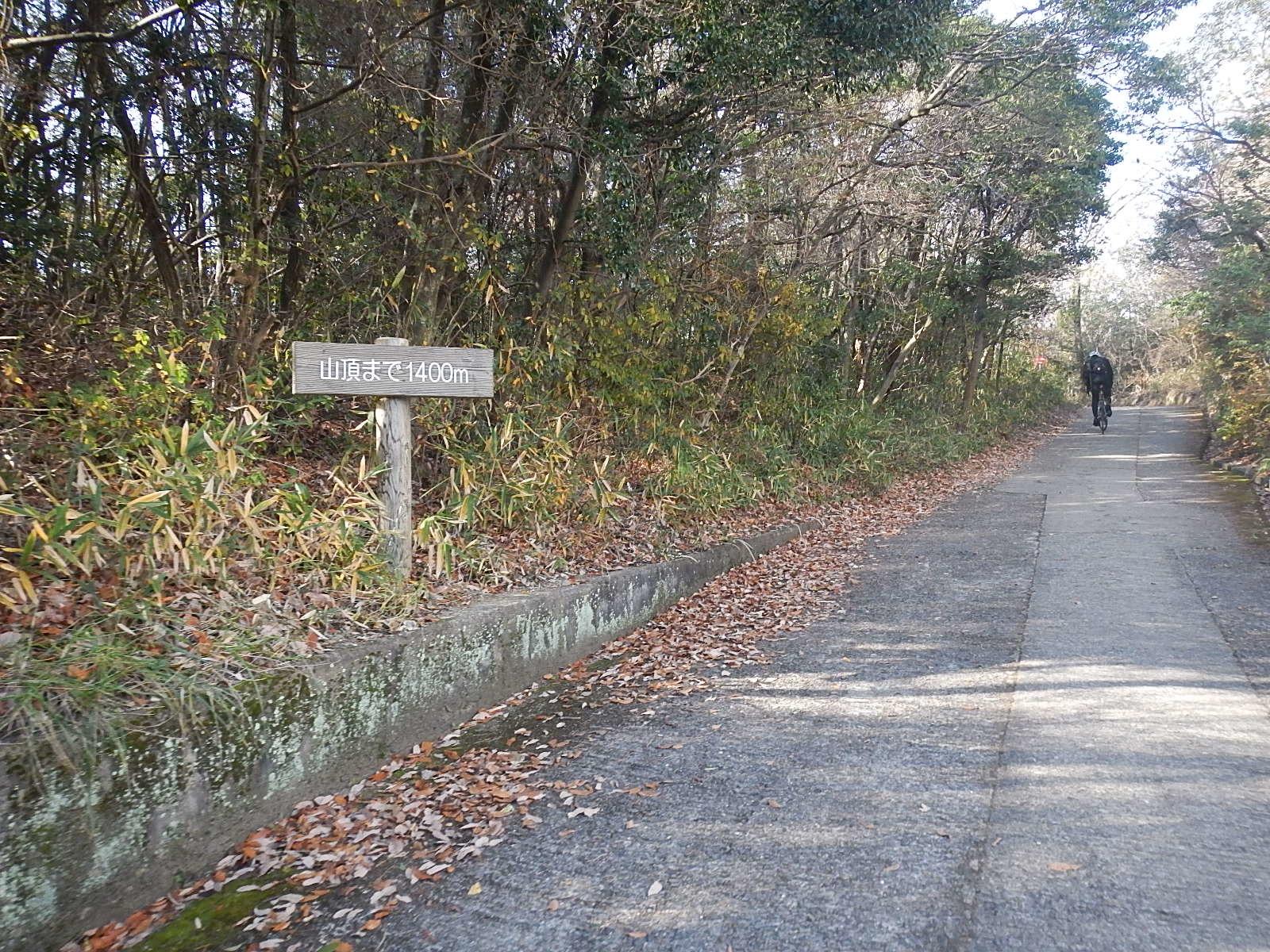 新春サイクリング_a0386742_16320946.jpg