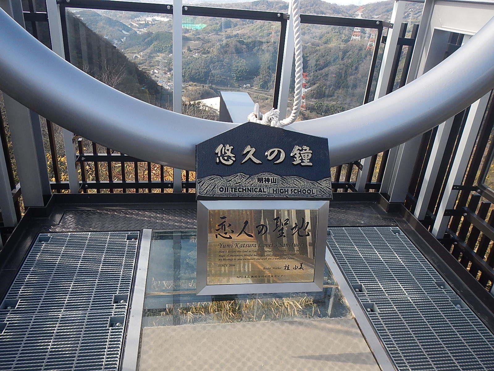 新春サイクリング_a0386742_16334084.jpg