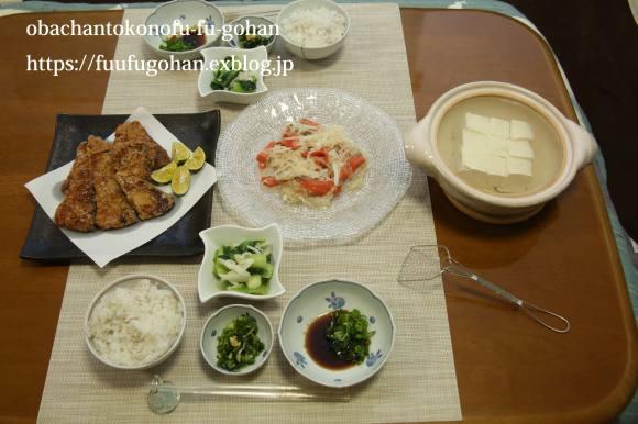 お正月の残り食材使い切りおうち飲み(^_^)v_c0326245_12151476.jpg