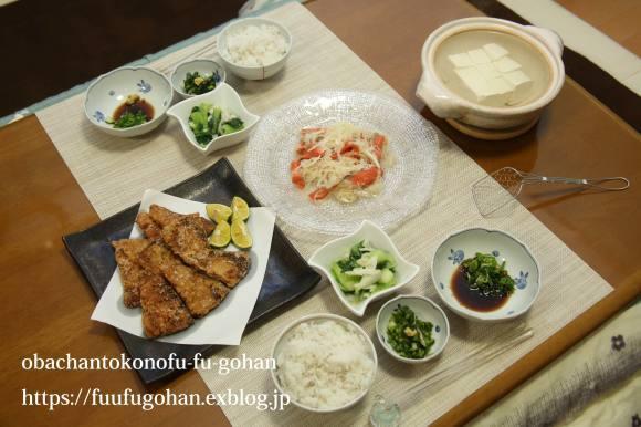 お正月の残り食材使い切りおうち飲み(^_^)v_c0326245_12154536.jpg