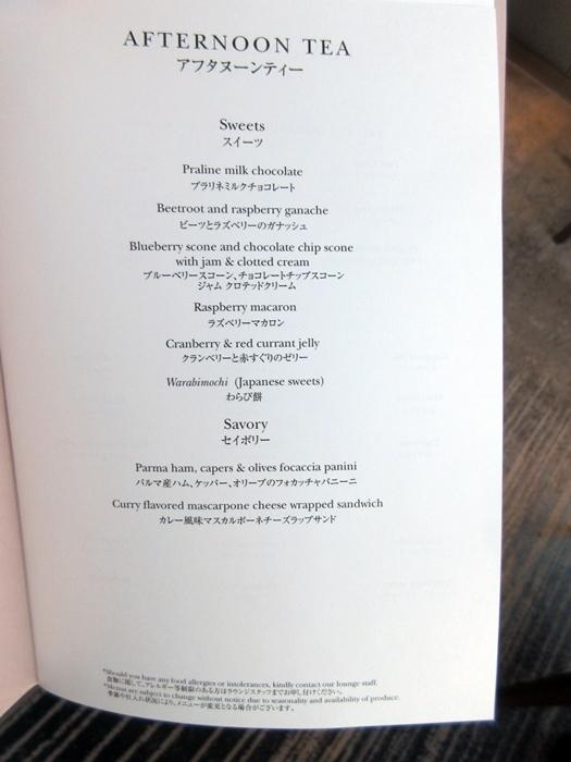 【ラウンジでアフタヌーンティー】クラブインターコンチネンタル【ストリングスホテル東京】_b0009849_15173594.jpg