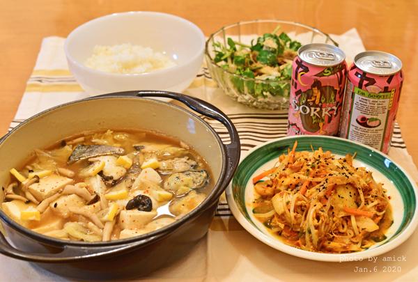 1月11日 土曜日 豆乳豆腐のわさび餡掛け_b0288550_11015572.jpg