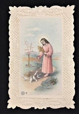 ホーリーカード(聖人のカード、エスタンパ)_f0112550_03444354.jpg