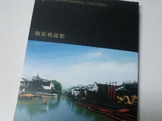 中国談義_a0394451_12351078.jpg