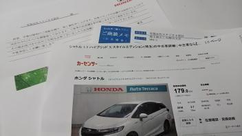 ダイレクトメール営業_a0394451_14002734.jpg